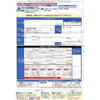 ナガセ 健康食品 美容食品 化粧品10~50%割引 (期限:9月末)(その他)