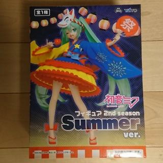 タイトー(TAITO)の【新品未開封】初音ミク フィギュア 2nd season Summer ver.(アニメ/ゲーム)