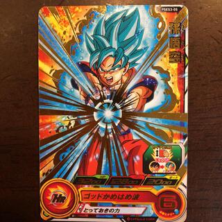 ドラゴンボール(ドラゴンボール)のスーパードラゴンボールヒーローズ 孫悟空 PSES3-05(その他)