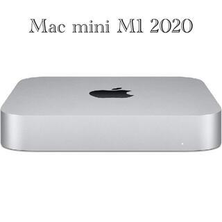 Mac (Apple) - Mac mini M1 2020 8GB 256SSD 新品 Apple