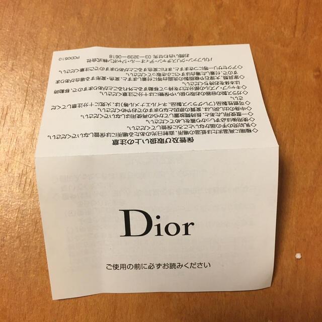 Christian Dior(クリスチャンディオール)のDIOR ソヴァージュ 60ml コスメ/美容の香水(香水(男性用))の商品写真