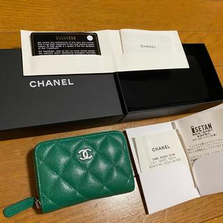 シャネル(CHANEL)のCHANEL CCコインケース カードケース グリーン(コインケース)