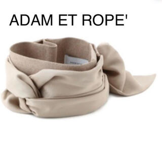 アダムエロぺ(Adam et Rope')のADAM ET ROPE' テンセルマルチWAYカチューム(ヘアバンド)