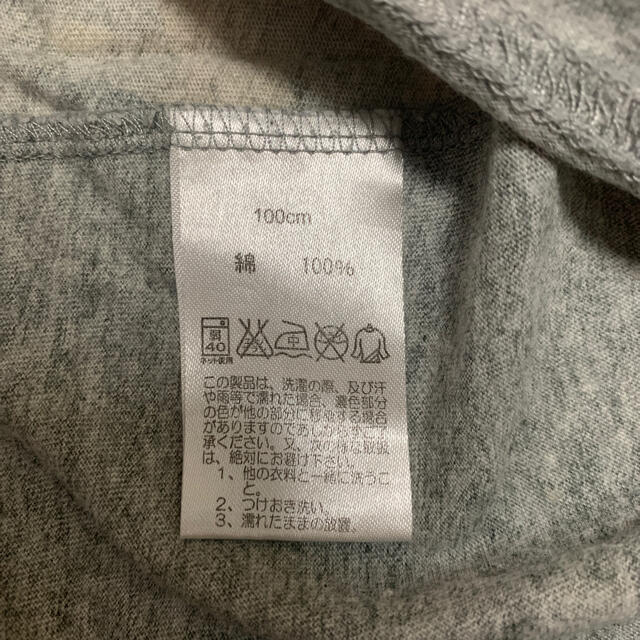 JAM(ジャム)のJAM꙳★*゚グレーTシャツ꙳★*゚100 キッズ/ベビー/マタニティのキッズ服男の子用(90cm~)(Tシャツ/カットソー)の商品写真