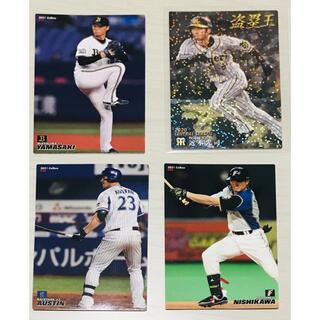 カルビー(カルビー)の《送料込み》プロ野球チップス2021 カード 第1弾 カード4枚(スポーツ選手)