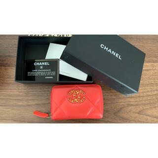 シャネル(CHANEL)のシャネル ウォレット 財布(財布)