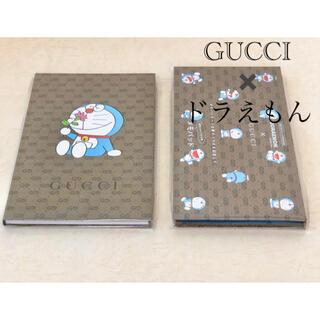 グッチ(Gucci)の【新品・未使用】GUCCI✖️ドラえもんノート・メモパット(ノート/メモ帳/ふせん)
