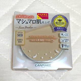 CANMAKE - CANMAKE マシュマロフィニッシュパウダーW (MB) 新品