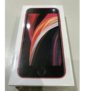 iPhone - 新品未開封 iphoneSE2 64GB  赤   SIMロック解除済 レッド