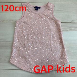 ギャップキッズ(GAP Kids)の【美品】GAP KIDS Sサイズ スパンコール×タンクトップ(Tシャツ/カットソー)