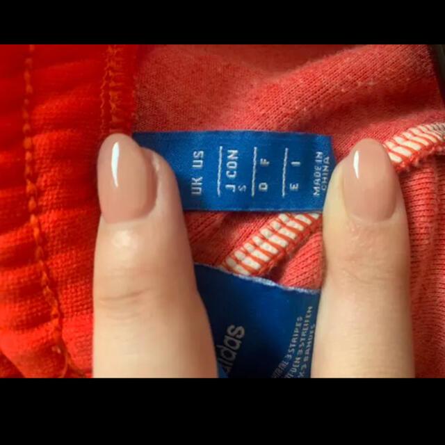 adidas(アディダス)のadidas ラインパンツ メンズのトップス(ジャージ)の商品写真