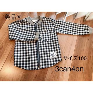 サンカンシオン(3can4on)の美品 3can4on ギンガムチェックジャケット(Tシャツ/カットソー)