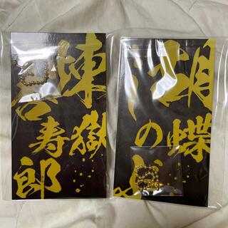 BANDAI - 鬼滅の刃 メタルブックマーカー 煉獄杏寿郎 胡蝶しのぶ