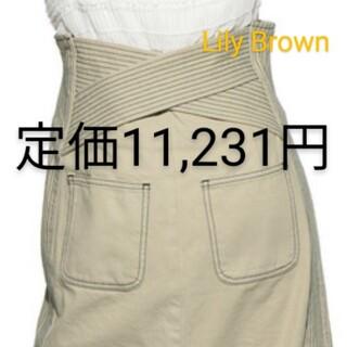 Lily Brown - 【55%off】LilyBrown/バッククロスデニムスカート_サイズ1