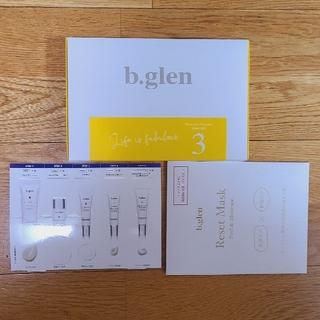 b.glen - ビーグレン スキンケアプログラム トライアルセット3