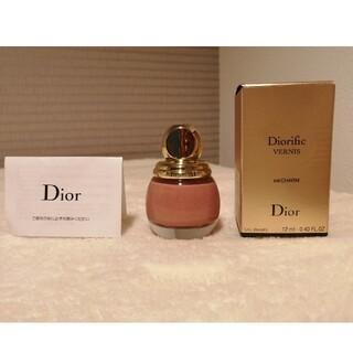 Dior - Dior ディオール〈ネイル エナメル〉限定商品