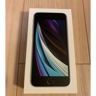 アップル(Apple)のiPhoneSE 第二世代 64gb  iPhoneSE2  新品  白ホワイト(スマートフォン本体)