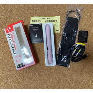 コイズミ(KOIZUMI)のVS モバイルストレートアイロン VSI-1050(ヘアアイロン)