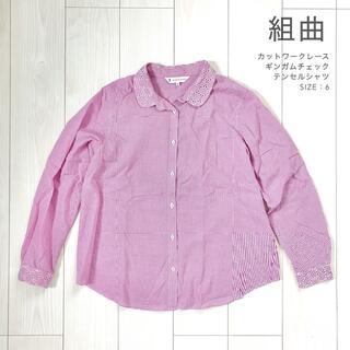 kumikyoku(組曲) - 組曲◆カットワークレース 丸襟 ギンガムチェック テンセルシャツ ピンク 長袖