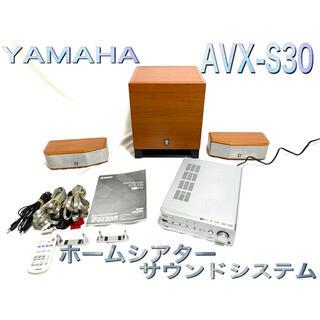 ヤマハ(ヤマハ)のヤマハ YAMAHA ホームシアターサウンドシステム AVX-S30(スピーカー)