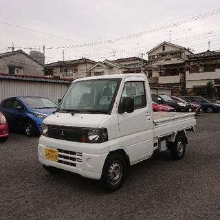 三菱 - 車検2年付き 軽トラ  オートマ! ミニキャブ トラック エアコン パワステ付き