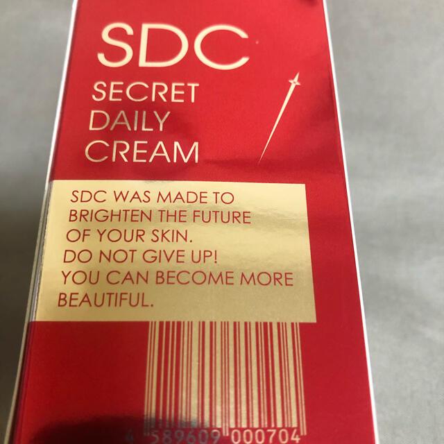 【新品・未使用】イノスピック シークレットデイリークリーム コスメ/美容のスキンケア/基礎化粧品(美容液)の商品写真
