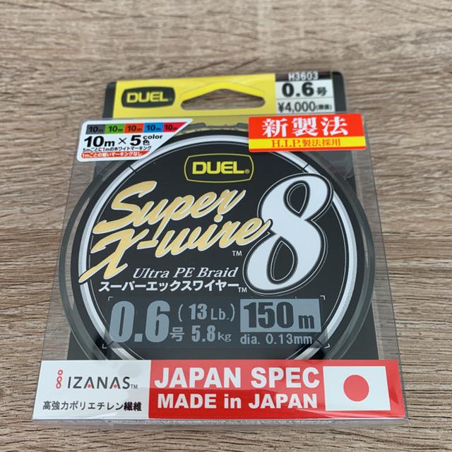 【6四駆様専用】デュエル スーパーエックスワイヤー  0.8号&0.6号 スポーツ/アウトドアのフィッシング(釣り糸/ライン)の商品写真