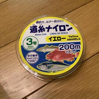 道糸 餌釣り ルアーに ナイロン3号 ナイロンライン100% 3号 200m (釣り糸/ライン)
