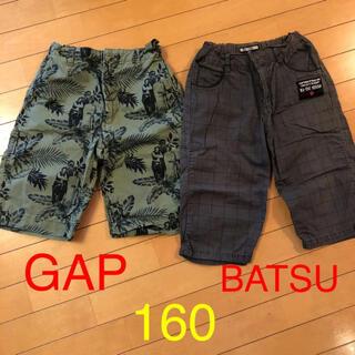 ギャップキッズ(GAP Kids)のGAPキッズ❤️ハーフパンツ  160サイズ(パンツ/スパッツ)