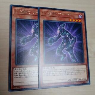 ユウギオウ(遊戯王)のV・HEROヴァイオン 字レア2枚 遊戯王(シングルカード)