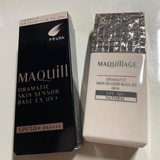 MAQuillAGE - マキアージュ  ドラマティックスキンセンサーベース EX