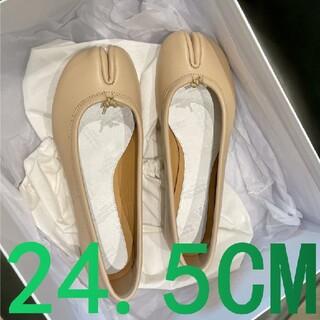 【24.5CM】週末お値下げ! 新品未使用 マルジェラ 足袋バレエ