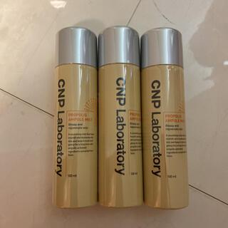 エイボン(AVON)のCNP化粧品 プロポリスアンプルミスト 3本セット プロP ミスト 化粧水(化粧水/ローション)