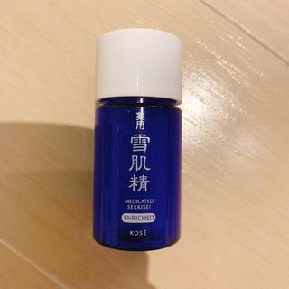セッキセイ(雪肌精)の新品未使用 薬用 雪肌精 エンリッチ(化粧水/ローション)