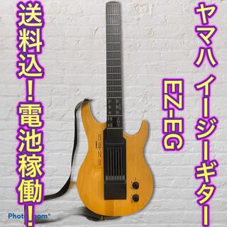 ヤマハ(ヤマハ)の【送料込】YAMAHA EZ-EG イージーギター(エレキギター)
