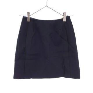 バレンシアガ(Balenciaga)のBALENCIAGA バレンシアガ ロングスカート(ロングスカート)