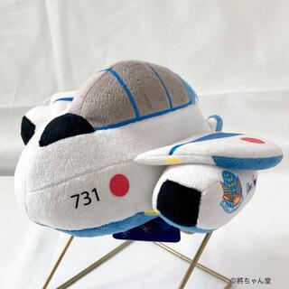 航空自衛隊 ぬいぐるみ T-4 ブルーインパルス でっかいぬいぐるみ(その他)