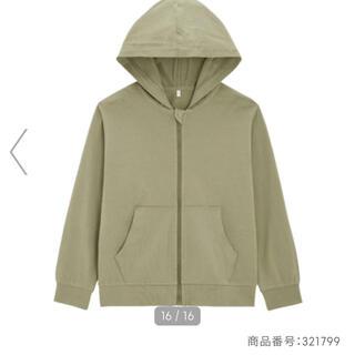 ジーユー(GU)のgu KIDS(男女兼用)UVカットフルジップパーカ(長袖)(ジャケット/上着)