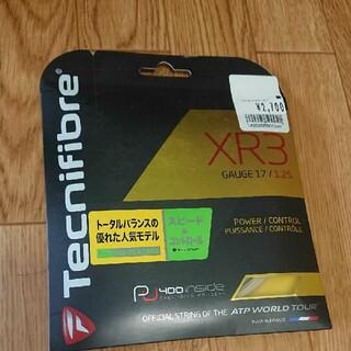 テクニファイバー XR3 125 テニス ガット ストリング