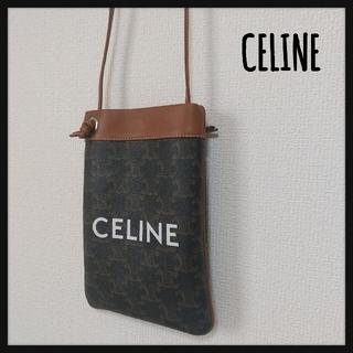 celine - 【新品】CELINE サコッシュ ミニ ボディバッグ ショルダーバッグ マカダム