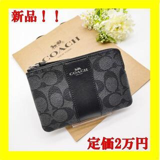 COACH - 【未使用品】COACH コインケース ポーチ 小物入れ 財布 シグネチャー