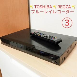 東芝 - TOSHIBA REGZA レグザブルーレイ D-BZ510