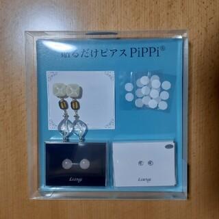 ピッピ(Pippi)のPippi 貼るピアス leange 天然石 ローズクォーツ(ピアス)