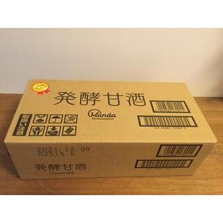 万田酵素 発酵甘酒