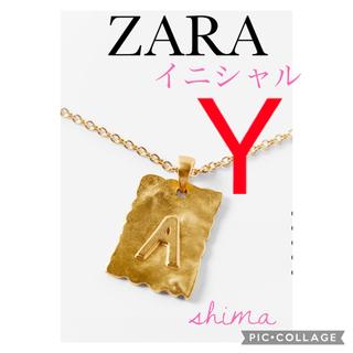 ザラ(ZARA)のZARA イニシャルディテール メダリオンネックレス アルファベット ペンダント(ネックレス)