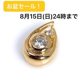 Vendome Aoyama - ヴァンドーム青山 K18YG ダイヤモンド 0.11 ペンダントトップ