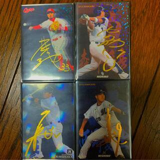 カルビー(カルビー)のプロ野球チップス サインカード 4枚セット(シングルカード)