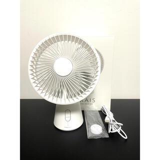 フランフラン(Francfranc)の2ヶ月前購入 Francfranc FRAISフレ アロマデスクファン扇風機(扇風機)