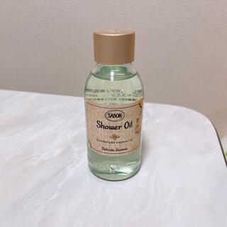 SABON - サボン ボディソープ シャワーオイル