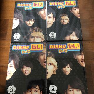 DISH//だし! DVD VOL.1〜4 DVD